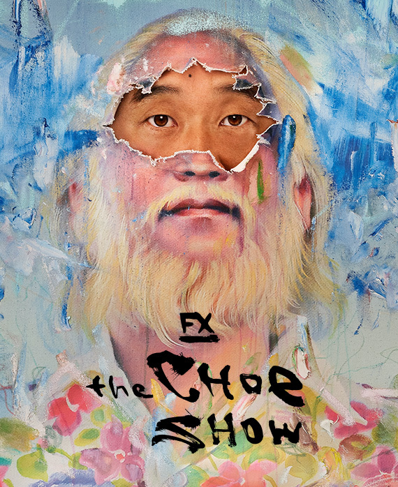 Poster for The Choe Show featuring David Choe