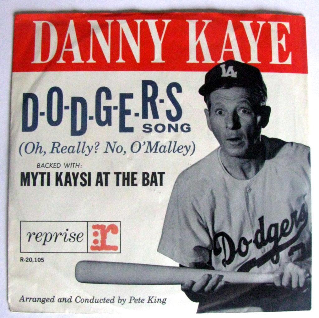 Danny Kaye vinyl single sleeve baseball music example